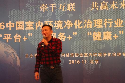 王宇明.JPG